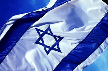 israeli aliyah - jews from france