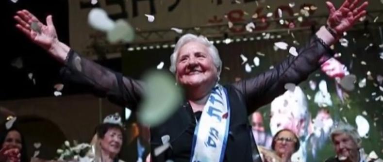 miss holocaust survivor pageant