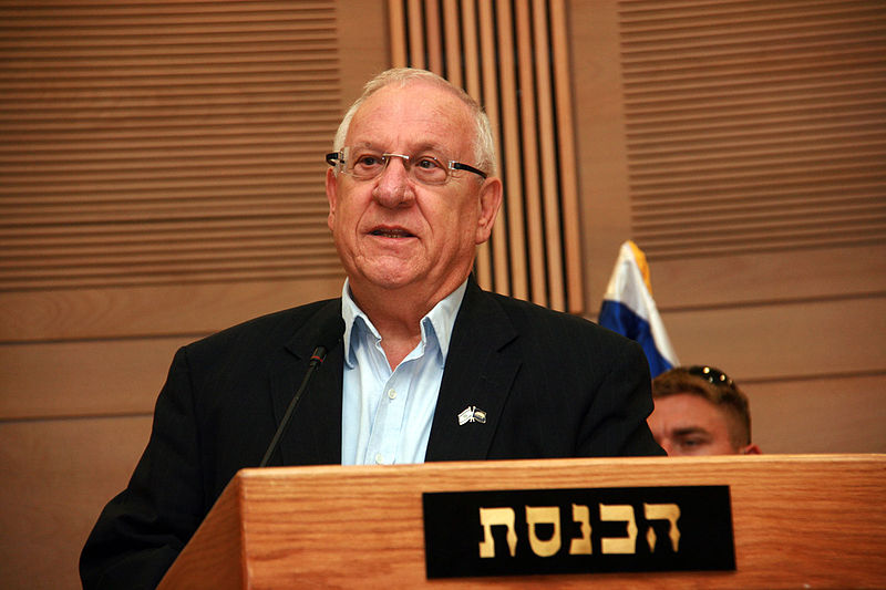 rivlin new president of israel