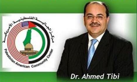 palestinian israeli parliament member tibi